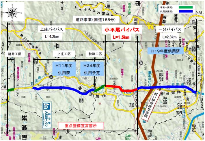 小平尾バイパス周辺の計画地図