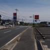 国道168号小平尾バイパスのルートはどうなる