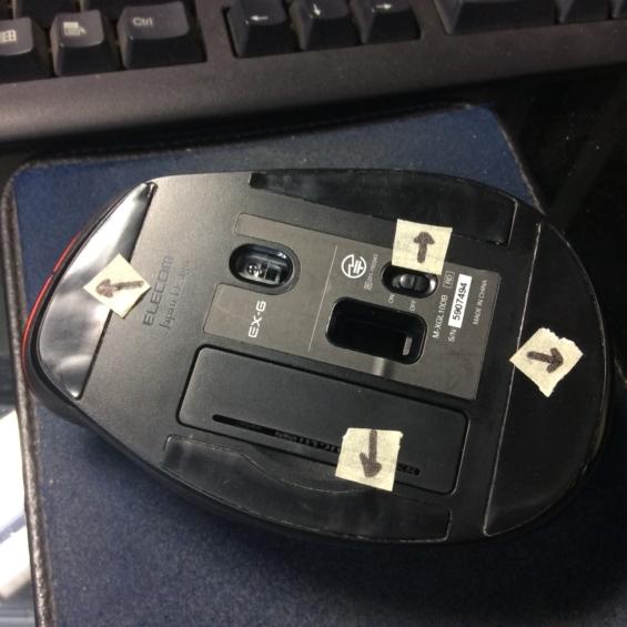 ELECOM マウス EX-G 修理