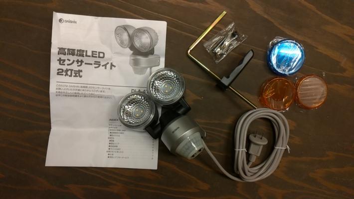 LEDセンサーライト1