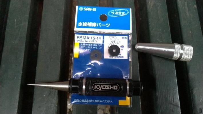 自転車フェンダー修理
